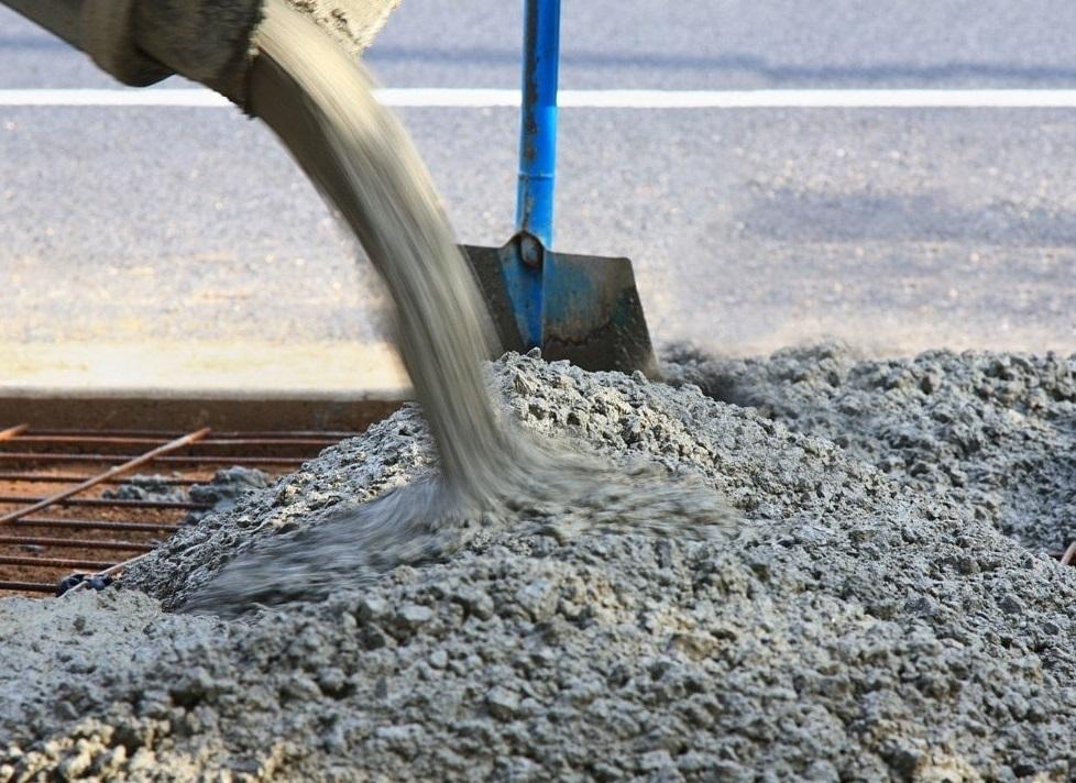 бетон в сарове купить